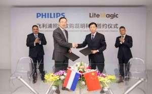 重磅!飞利浦收购中国城市景观企业磊科技给水泵